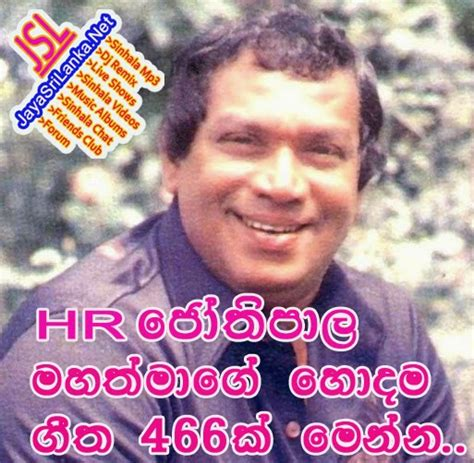 download mp3 album yana yulio hr jothipala sinhala mp3 songs part 1 web jayasrilanka net