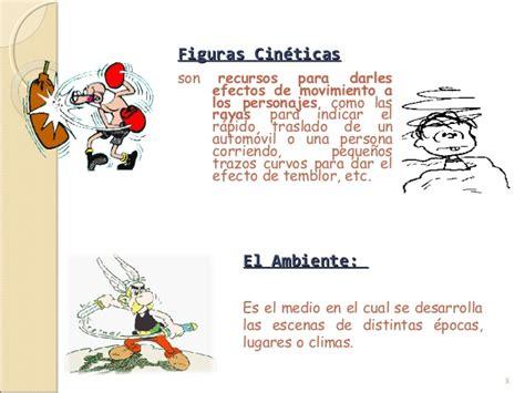 imagenes literarias cineticas el lenguaje de las historietas y comic