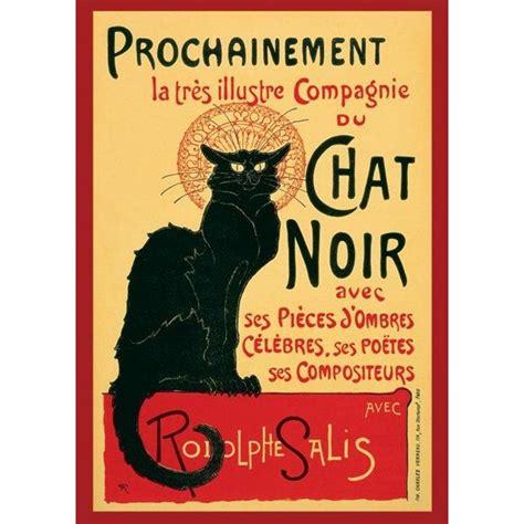 Affiche Cuisine Vintage by Affiche Vintage Compagnie Le Chat Noir 61x91 5cm Achat