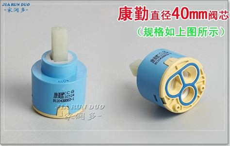 40 mm kcg cartouche valve en céramique cuisine mitigeur