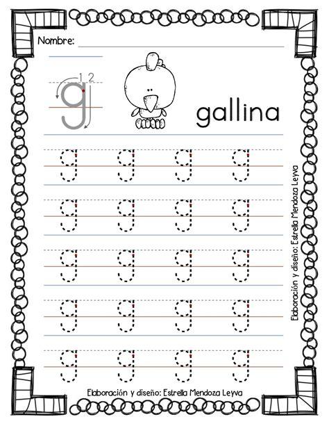 imagenes educativas libro de trazos fichas de grafomotricidad todas las letras 008