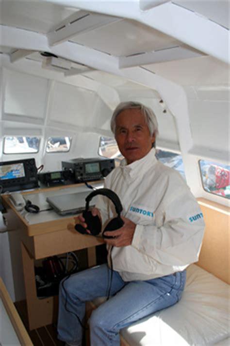 como se dice catamaran en ingles noticias de la radioaficion parte2