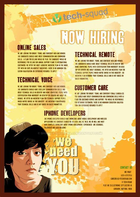 layout artist hiring cavite now hiring poster by shiksha bhardwaj on deviantart