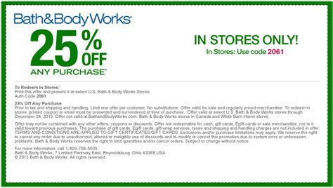 bed body works coupon bath and body works coupons november 2014 coupon for