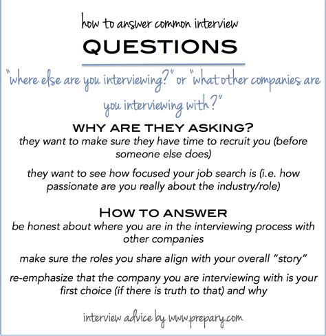 common questions where else are you interviewing the prepary