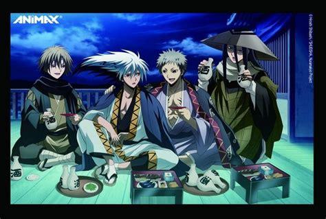 rise of the yokai clan nura rise of yokai clan capital nura the rise of