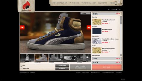 shoe website how mass customization is changing the manufacturing industry