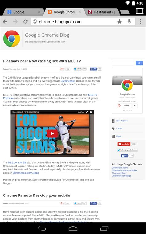chrome browser apk chrome browser google v36 0 1985 135 apk android games