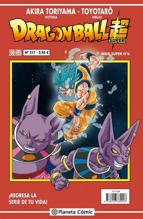Dragon Ball Super N 186 06 Serie Roja N 186 217 Rustica