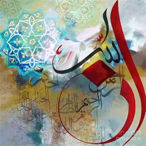 islamic painting 25 best ideas about islamic calligraphy on