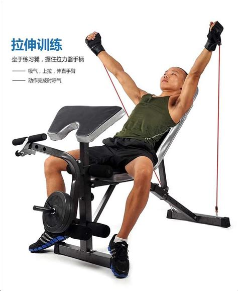 gym exercise bench f1 gym fitness sit up dumbbell fid b end 3 13 2019 2 06 am