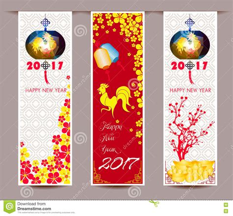 new year banner vertical new year banner merry and happy new