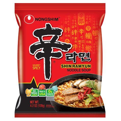 Samyang Chicken Ramyeon 2 samyang ramen spicy chicken roasted noodles