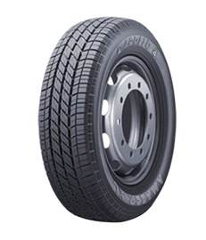 Car Tyres Deals Apollo Car Tyres Amazer Xl Tt 1457012 Size Best Price In