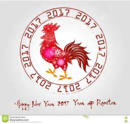 2017 happy new year greeting card celebration chinese new year of the