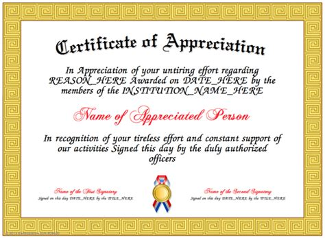 certificate of thanks template certificate of appreciation