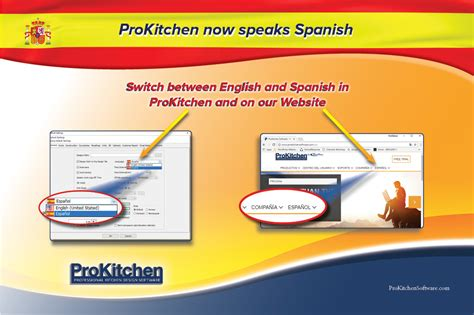 prokitchen now speaks prokitchen software