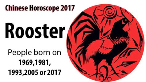 rooster chinese horoscope 2017 love career health