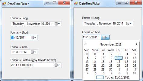 format datetimepicker datetimepicker c 프로그래밍 배우기 learn c programming