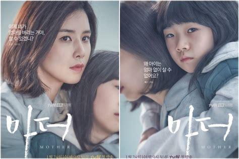 film seri korea black drama korea quot mother quot masuk nominasi festival film seri cannes