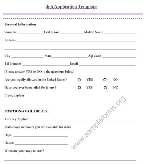 employment application template application template sle forms