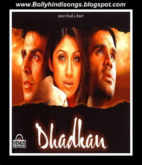 download mp3 from dhadkan bollyhindisongs download bollywood songs free songs