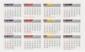 Kalender 2018 Beserta Hari Liburnya Catatan Syifa Kalender Jawa