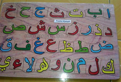 Terbaru Puzzle Kayu Mainan Edukasi Edukatif Pembelajaran Anak 9 alat peraga edukasi puzzle hijaiyyah stiker