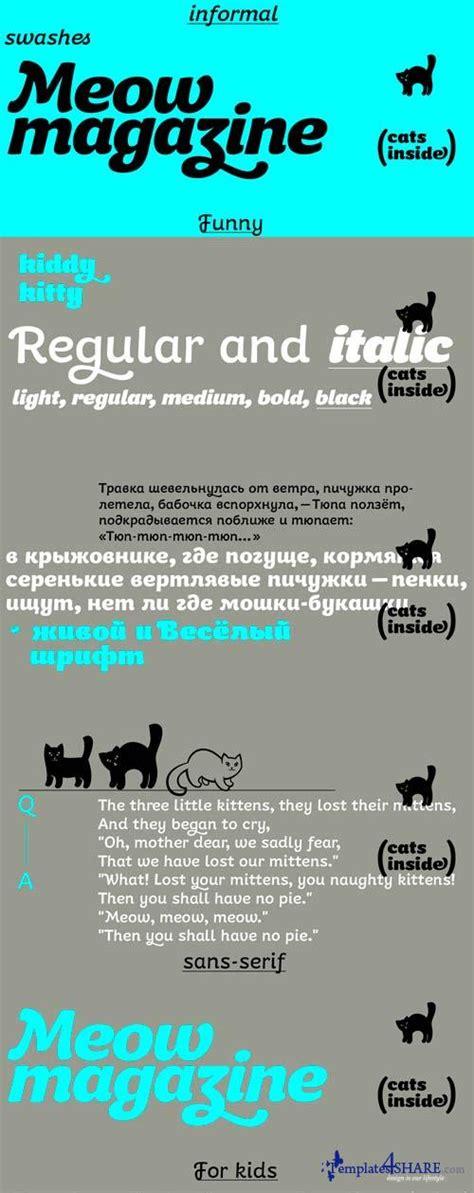 font 187 templates4share com free web templates themes