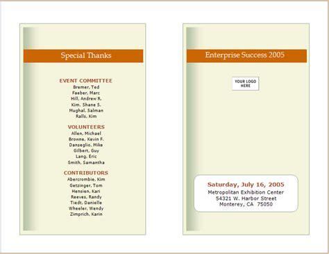 event brochure templates professional event announcement brochure template free