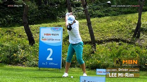 klpga swing slow hd lee mi rim 2013 driver with practice golf swing