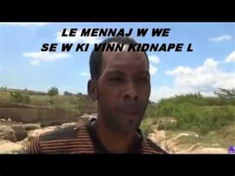 allo lapolice 2016 allo la police d haiti rebecca pelitier 2 youtube