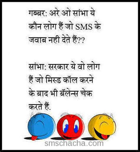 whatsap funny msg whats app admin funny quotes quotesgram