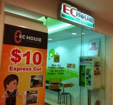 express haircut sg susan s blog ec house express cut