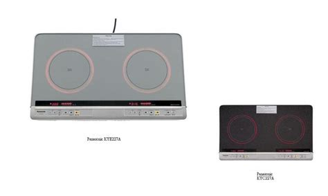 panasonic induction cooker cl33 international company