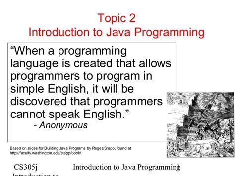 java pattern vogella introduction to java programming 9th edition