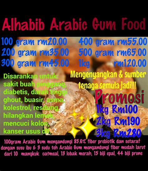 Paling Murah Di Malaysia alhaddar trade promosi arabic gum harga paling murah di malaysia
