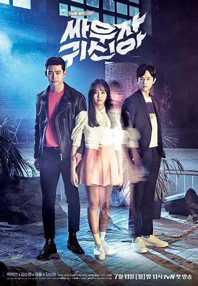 film korea terbaru ghost download drama korea let s fight ghost drama korea
