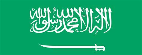 Saudi Documents saudi embassy document legalisation service