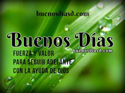 Imagenes Con Frases Cristianas De Buenos Dias | im 225 genes bonitas de buenos d 237 as con frases cristianas