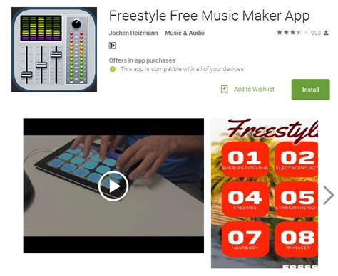 musically maker for android app