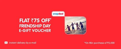 Instant E Gift Card - snapdeal friendship day e gift card flat rs 75 promo code