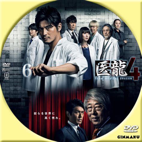 My Date With A Vire 3 6 Dvd ginmaku custom dvd labels 版 映画 洋画 邦画 カスタムdvdラベル 2014年01月