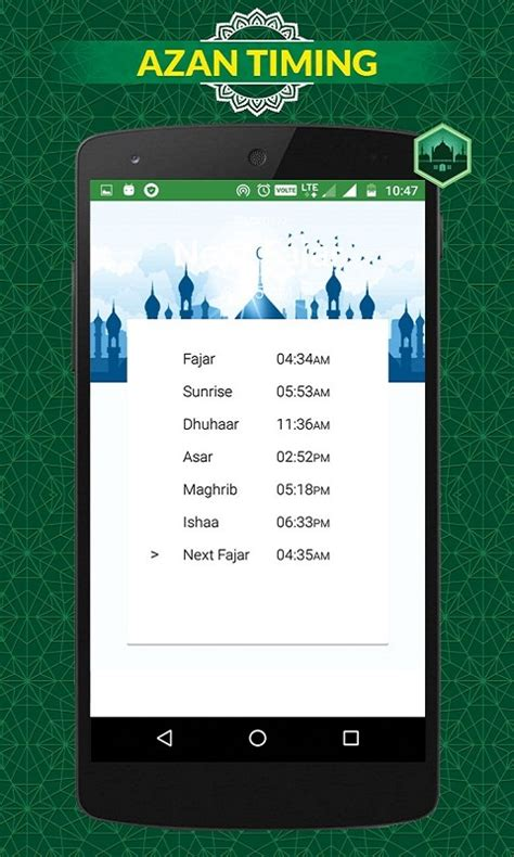 best sound azan mp3 download freefestival free muslim azan quran qibla prayers apk download for