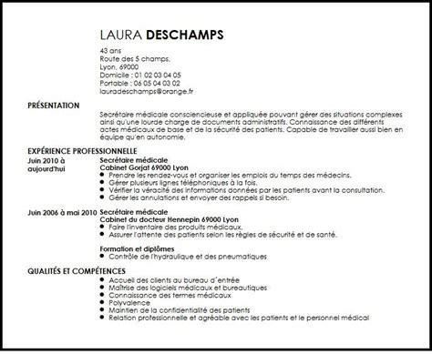 Lettre De Recommandation Secrétaire Médicale Cv Secretaire Medicale Exemple Cv Secretaire Medicale Livecareer