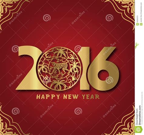 lunar new year vector royalty free stock photo 2016 new year lunar new year