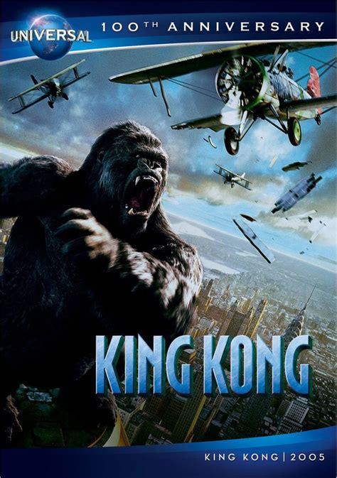 film kingkong adalah 17 best images about king kong godzilla on pinterest