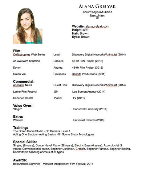 alana grelyak acting resume
