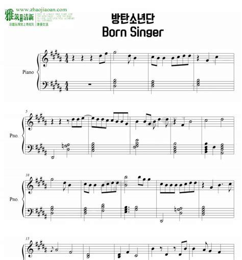 bts born singer chords bts born singer钢琴谱 找教案