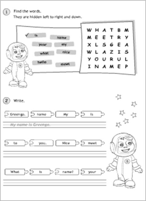 Esl Introducing Yourself Worksheet by Introducing Yourself In Printable Resources